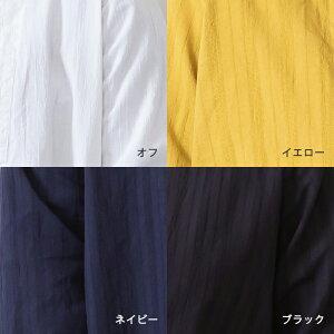 【送料無料】ストライプワンボタンショートジャケットアウタートップスレディースシャツジャケットライトアウター羽織りストライプ日本製フリーサイズ2020春夏CALMLANKAカームランカ