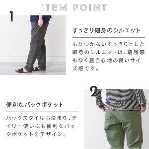 すっきりシルエットイージーパンツボトムスレディースパンツ日本製フリーサイズ2020夏CALMLANKAカームランカ送料無料