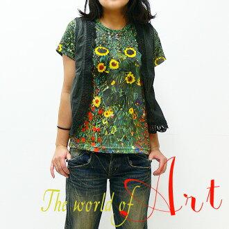 """Gustav Klimt """"blooming sunflower farmer's Garden', [T-W020-KL16]"""