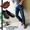 水洗皮革享受 ! 在日本便鞋神户鞋制造商直接 !男装鞋店里 [安全! 日本制造的] [FOO-CA-凸轮-8]