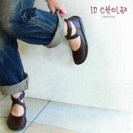 本革 日本製 【In Cholje(インコルジェ)】【コンフォートシューズ】思いっきり履きやすい!ナチュラル♪クロスベルトシューズ歩きやすい靴 だから コンフォートシューズ としてもどうぞ! [FOO-SP-8044]H3.0