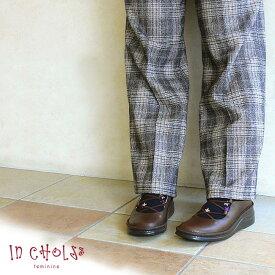 本革 日本製 【In Cholje(インコルジェ)】【コンフォートシューズ】思いっきり履きやすい!バレエな散歩くつ〜♪歩きやすい靴 だから コンフォートシューズ としてもどうぞ! [FOO-SP-8162]H5.0
