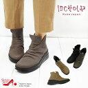 本革 日本製 ブーツ コンフォートシューズ 【In Cholje(インコルジェ)】履きやすさ抜群!クシュッと、ちょいワイル…