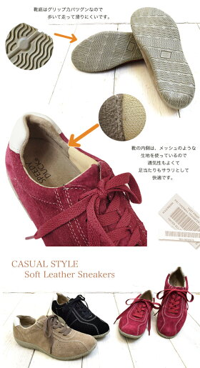 【SPEEDYDUCK(スピーディーダック)】高級ソフトレザー使用!毎日履きたいカジュアルデザイン本革スニーカー!