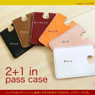 Useful stylish ★ functional beauty! 3 Pocket case
