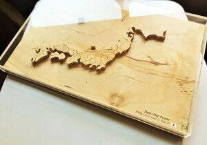 送料無料 一枚板 木 日本地図 パズル アクリル製の蓋カバー+真鍮製のスタンド付き calms贈答 お祝い プレゼント 勉強 知育 知恵 遊び ゲーム 匠 ハンドメイド インテリア 飾り オブジェ ギフ