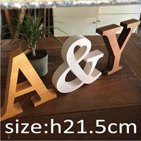 【自立型 アルファベットオブジェ】【3点以上で送料無料!】 高さ21.5cm×幅×厚み3.6cm センチュリーオールド 特大 大きい 切り文字【calms】