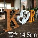 自立型 アルファベットオブジェ 4点以上で送料無料! 高さ14.5cm×幅×厚み2.7cm 大きい 切り文字 calms 木製 結婚式 …