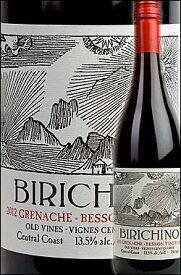 """《ビリキーノ》 オールドヴァイン グルナッシュ """"ベッソン・ヴィンヤード"""" セントラルコースト ヴィエイユヴィーニュ [2016] BIRICHINO Old Vine Grenache Besson Vineyard Central Coast Vieilles Vignes Centenaires 750ml スクリューキャップ"""