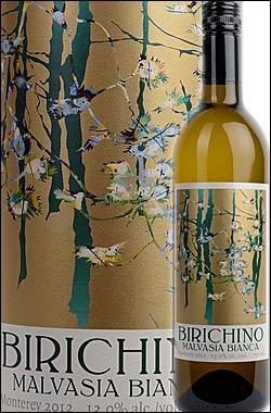 《ビリキーノ》マルヴァジア・ビアンカモントレー[2015]BIRICHINOWineryMalvasiaBiancaMonterey750ml[白ワインカリフォルニアワイン]スクリューキャップ採用