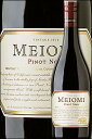 《メイオミ》(元ケイマス ベルグロス 2'nd) ピノノワール モントレー, ソノマ, サンタ・バーバラ・カウンティズ [2017] Meiomi Pinot Noir Monterey-Sonoma-Santa Barbara Counties (Caymus Belle Glos) 750ml [赤ワイン カリフォルニアワイン]