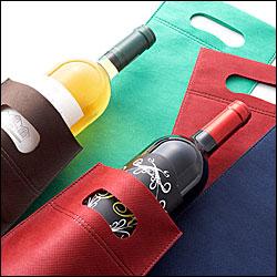 ●不織布製ボトルバッグ【持ち手穴付き1本用】持ち運びやプレゼント,お土産用としてもご利用頂けます。ワイン,シャンパン向け汎用サイズ【楽ギフ_包装】】(バッグのみの販売はできません)