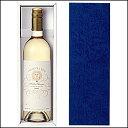 ● 3種のラッピングから選べる《ワインギフトボックス1本用》 贈答品用箱・包装紙代込み・のし代無料 (※ 見栄えが悪…