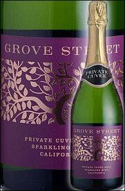 《グローブストリート》 プライベート・キュヴェ スパークリングワイン カリフォルニア[NV] Grove Street Private Cuvee Sparkling Wine California グローヴストリート 750ml [白ワイン(白泡) カリフォルニアワイン] ワイン専門店あとりえ プレゼントにも