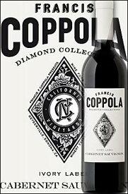 《コッポラ ダイヤモンドコレクション》 カベルネ・ソーヴィニョン カリフォルニア [2017] フランシスフォードコッポラ アイボリーラベル Francis Ford Coppola Winey Diamond Collection Cabernet Sauvignon California Ivory Label 750ml 赤ワイン 誕生日プレゼント