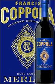 《コッポラ ダイヤモンドコレクション》 メルロー カリフォルニア [2017] フランシスフォードコッポラ ブルーラベル Francis Ford Coppola Winey Diamond Collection Merlot California Blue Label 750ml 赤ワイン カリフォルニアワイン専門店 誕生日プレゼント
