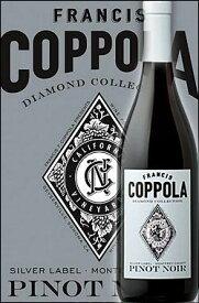 《コッポラ ダイヤモンド・コレクション》 ピノノワール モントレー [2017] フランシスフォードコッポラ シルバーラベルFrancis Ford Coppola Winey Diamond Collection Pinot Noir Monterey Silver Label 750ml 赤ワイン カリフォルニアワイン専門店あとりえ