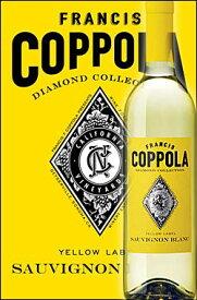 《コッポラ ダイヤモンド・コレクション》 ソーヴィニョンブラン カリフォルニア [2019] フランシスフォードコッポラ イエローラベル Francis Ford Coppola Winey Diamond Collection Sauvignon Blanc California Yellow Label 750ml 白ワイン カリフォルニアワイン
