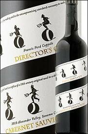 《コッポラ ディレクターズカット》 カベルネソーヴィニヨン アレキサンダー・ヴァレー [2017] フランシスフォードコッポラ Francis Ford Coppola Winery Director's Cut Cabernet Sauvignon Alexander Valley 750ml 赤ワイン カリフォルニアワイン専門店あとりえ