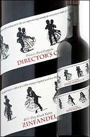 《コッポラ ディレクターズカット》 ジンファンデル ドライ・クリーク・ヴァレー [2017] フランシス フォード コッポラ Francis Ford Coppola Winery Director's Cut Zinfandel Dry Creek Valley 750ml 赤ワイン カリフォルニアワイン専門店あとりえ 誕生日プレゼント