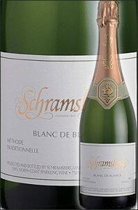 《シュラムスバーグ》 ブラン・ド・ブラン ノースコースト [2016] (シャルドネ100%) Schramsberg Blanc De Blancs North Coast シュラムズバーグ 750ml 白泡BdB シャンパン式瓶内二次発酵スパークリングワイ