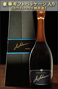 ●上質ギフトボックス入り《シュラムスバーグ》Jシュラムノースコースト[2009](シャルドネ主体)SchramsbergJSchramNorthCoastジェイ・シュラムズバーグ750ml[ナパヴァレー+ソノマ他白泡シャンパン式瓶内二次発酵スパークリングワインカリフォルニアワイン]