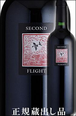 """《スクリーミング・イーグル》 """"セカンドフライト"""" ナパヴァレー [2013] Screaming Eagle Cabernet Sauvignon SECOND FLIGHT Flight Napa Valley 750ml [ナパバレーカベルネソーヴィニヨン カルトワイン カリフォルニア赤ワイン]"""