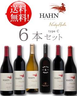 《送料無料 お試しワインセット》《最上級品含む人気のハーン赤白計6種》 スミス&フック カベルネソーヴィニヨン ピノノワール メルロー シャルドネ GSM 各1本750ml Hahn set c (あと6本まで送料込み同梱可) [カリフォルニアワイン 赤ワイン 白ワイン] クール便は+\200