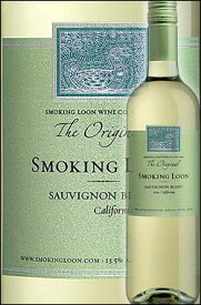 《スモーキングルーン》 ソーヴィニョンブラン カリフォルニア [2018] (ドン・セバスチャーニ&サンズ) Smoking Loon Wine Co. Sauvignon Blanc California (by Don Sebastiani & Sons) 750ml [白ワイン スクリューキャップ カリフォルニアワイン専門店あとりえ