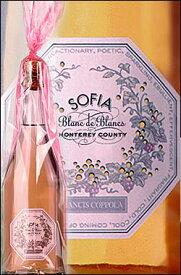 《ソフィア コッポラ》 ブラン・ド・ブラン スパークリングワイン [2017] フランシス フォード コッポラ Francis Ford Coppola Winery Sofia Blanc de Blancs Sparkling wine Monterey 750ml [白ワイン(白泡) カリフォルニアワイン] ワイン専門店あとりえ プレゼントにも