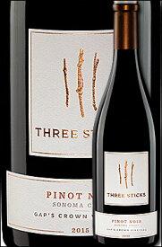 """《スリースティックス》 ピノ・ノワール """"ギャップスクラウン・ヴィンヤード"""" ソノマ・コースト [2015] Three Sticks Wines Pinot Noir Gap's Crown Vineyard, Sonoma Coast 750ml 赤ワイン カリフォルニアワイン専門店あとりえ ギフト お中元 誕生日プレゼント 高級"""