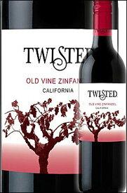 《ツイステッド》 オールドヴァイン・ジンファンデル カリフォルニア [NV] Twisted Wines Zinfandel California 750ml※スクリューキャップ ツイスティッド赤ワイン カリフォルニアワイン専門店あとりえ お中元 誕生日プレゼント
