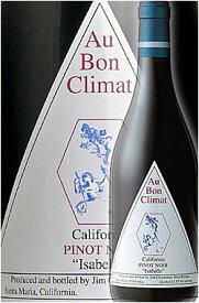 """《オー・ボン・クリマ》 ピノノワール """"イザベル"""" カリフォルニア [2017] Au Bon Climat ABC Pinot Noir ISABELLE California750ml カリフォルニアワイン セントラルコーストイザベラ赤ワイン 贈り物ギフト 誕生日プレゼント高級"""