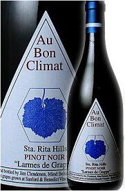 """《オー・ボン・クリマ》 ピノ・ノワール """"ラームドグラップ"""" サンフォード&ベネディクト・ヴィンヤード, サンタリタヒルズ [2016] Au Bon Climat Pinot Noir LARMES de GRAPPE Sanford & Benedict Vineyard, Sta. Rita Hills 750ml カリフォルニアワイン赤ワイン"""