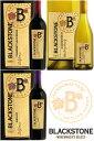 《ブラックストーン ワインメーカーズセレクト各種》 カベルネソーヴィニヨン カリフォルニア [2016]|メルロー カリフォルニア [2017]|シャルドネ カリフォルニア [2017] Blackstone Cabernet Sauvignon, Chardonnay, Merlot750ml(アメリカ土産 おみやげ)