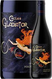 《サイクルズグラディエーター by ハーン》 ピノノワール カリフォルニア [2018] Cycles Gladiator Pinot Noir California by Hahn Family Wines 750ml 赤ワイン ※スクリューキャップ カリフォルニアワイン専門店あとりえ 敬老の日 誕生日プレゼント
