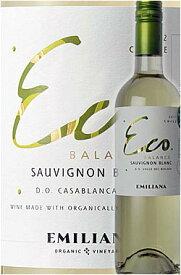 """《エミリアーナ・オーガニックワイン》 """"エコバランス・ソーヴィニヨンブラン"""" ヴァレ・カサブランカ [2020] Emiliana Vineyards ECO BALANCE SAUVIGNON BLANC Valle Casablanca 750ml ヴィンヤーズ辛口白ワイン 有機栽培チリワイン ※スクリューキャップ"""