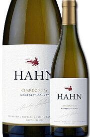 """《ハーン》 シャルドネ """"モントレー"""" [2019] Hahn Winery Chardonnay Monterey County 750ml スクリューキャップ仕様 白ワイン カリフォルニアワイン専門店あとりえ 父の日 誕生日プレゼント"""