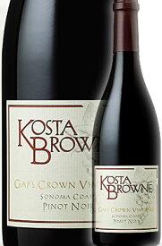 """《コスタ・ブラウン》 ピノノワール """"ギャップスクラウン・ヴィンヤード"""" ソノマコースト[2016] Kosta Browne Winery Pinot Noir GAP'S CROWN VINEYARD, Sonoma Coast 750ml ソノマ赤ワイン カリフォルニアワイン専門店あとりえ 贈り物ギフト 誕生日プレゼント 高級"""
