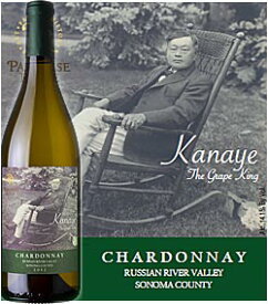 """◎白◎長澤鼎(葡萄王ナガサワカナエ) 《パラダイスリッジ》 シャルドネ """"カナエ・ザ・グレープキング"""" ロシアンリヴァーヴァレー [2018] Paradise Ridge Chardonnay KANAYE The Grape King Russian River Valley Sonoma County 750ml ソノマ白ワイン カリフォルニアワイン"""