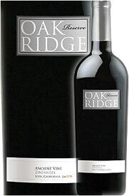 """《オークリッジ》 リザーヴ・ジンファンデル """"エインシェント・ヴァイン"""" ロダイ [2017] or [2018] Oak Ridge Winery Ancient Vine Zinfandel Reserve Lodi 750ml オークリッジワイナリー アンシエントヴァイン リザーブ ロウダイ/ローダイ赤ワイン カリフォルニアワイン"""