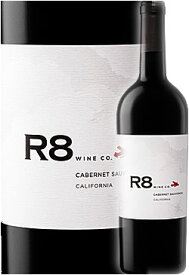 《R8 (アールエイト)》 カベルネ・ソーヴィニヨン カリフォルニア [2016]|シャルドネ [2019] R8 Wine Co. CABERNET SAUVIGNON or CHARDONNAY California 750ml ティンバーン ヴィンヤーズ(Tin Barn Vineyards)2'nd格赤ワイン白ワイン 贈答 カリフォルニアワイン専門店