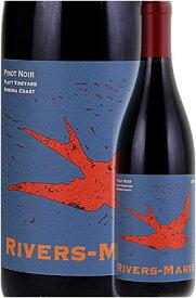 """●ガローニ初100点ピノ同銘柄《リヴァーズ・マリー》 ピノ・ノワール """"プラット・ヴィンヤード"""" ソノマ・コースト [2019] Rivers-Marie Pinot Noir PLATT VINEYARD, Sonoma Coast 750ml リヴァースマリー赤ワイン 高級誕生日プレゼント カリフォルニアワイン専門店あとりえ"""
