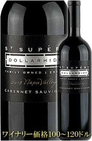 """●ワイナリー100ドル 《サンスペリー》 カベルネソーヴィニヨン """"ダラーハイド"""" (エステイトヴィンヤード) ナパ・ヴァレー [2013] St Supery Cabernet Sauvignon Dollarhide Ranches Estate Vineyard, Napa Valley 750ml ナパバレー赤ワイン カリフォルニアワイン"""