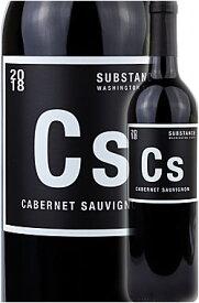 """《ワインズ・オブ・サブスタンス》 """"CS"""" カベルネ・ソーヴィニヨン ワシントン・ステイト (コロンビアヴァレー) [2018] Wines of SUBSTANCE """"CS"""" Cabernet Sauvignon Washington State (Columbia Valley) 750ml ワシントン赤ワイン 母の日 誕生日プレゼント"""