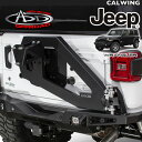 JEEP/ジープ ラングラー JL ADD OFFROAD 40インチタイヤまで装着可 スペアタイヤラック ステルスファイター アイロン …