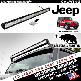 Cree led dodge ford chevy gmc ustoyota usnissan ushonda jeep jk truck suv led 50 288w cree mozeypictures Gallery