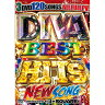 I-SQUARE DIVA BEST HITS NEW SONG DVD 3枚組 全120曲!
