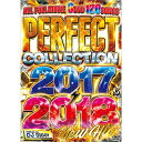 DJ DIGGY PERFECT COLLECTION 2017〜2018 NEW HITS DVD 3枚組 全120曲!