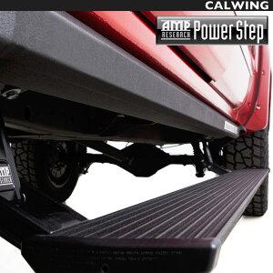 14-17y クライスラーグランドチェロキー 電動 自動 パワーランニングボード サイドステップ AMP ブラック